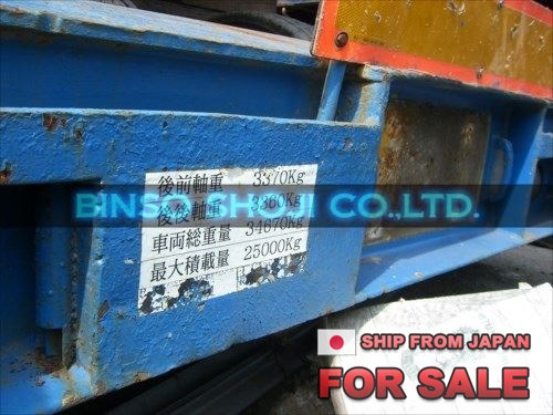 TOYO 25 TONS LOW BED TRAILER 2 AXLE 16 WHEELS (8)