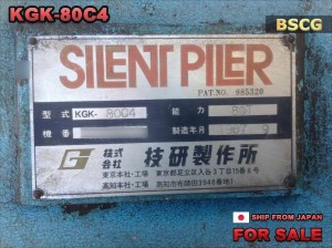 USED GIKEN SILENT PILER KGK-80C4 1987 MODEL 020